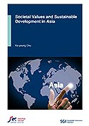 Societal Values and Sustainable Development in Asia